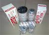 HYDACHYDAC贺德克R系列过滤器滤芯0015020 BN4HC