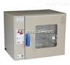 电热鼓风干燥箱GZX-9023MBE