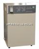 二氧化碳培养箱HH.CP-7W