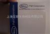 pall 4650 Acrodisc Supor膜针头式滤器.5um, 32mm 1包每包50/pk
