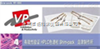 日本岛津Shim–pack VP-ODS分析柱(228-34937-92 )