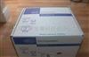 pall 4803 MicroFunnel塑料一次性无菌过滤漏斗