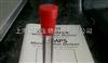 millipore 4104裝有YM-T超濾膜的超濾裝置