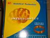 蘭化所AT?PLOT AL2O3/S(氧化鋁)毛細管柱貨號:199215-15)