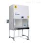 BSC-1500IIB2-X二级B2型生物安全柜厂家,价格