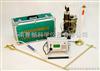 HDC高灵敏度测氡仪