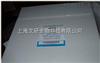 WHATMAN 1822-320 32CM GF/C玻璃纖維濾紙