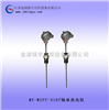 MY-WZPT-316T型轴承热电阻,热电偶厂家,质优价廉