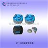 MY-SBW温度变送器-导轨式温度变送器厂家,市场部