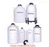 美国MVE LAB30液氮转移罐