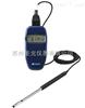 kanomax 6006手持式热式风速测量仪
