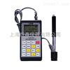 供应国产硬度计,leeb110型/leeb120型里氏硬度计批发