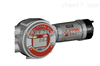 Ultima XIR红外气体探测器,梅思安MSA