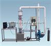 TY-566-I筛板式填料式多级气体吸收设备,气体吸收净化治理实验装置