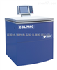 CDL7MCCDL7MC超大容量冷冻离心机