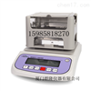 DX-300台式自动氧化钠比重计