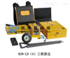 KON-LD型工程雷达——价格低廉——品质一流