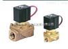 VXZ2230-02-5DZ1-BSMC截止阀工作原理介绍