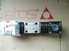 ATOS防爆阀DPHA-2714/PA-GK 24DC现货供应