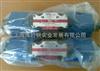 日本原装HD1-3W-BCA-03B-WYR2丰兴电磁阀价优货正