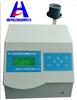 ND-2106A实验室硅酸根分析仪 硅酸根测定仪 台式硅酸根分析仪  硅酸根表
