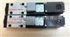 DH1-0711-23阿托斯电磁换向阀特价供应