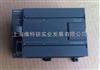 6ES7193-4CF50-0AA0西门子PLC模块维特锐现货供应