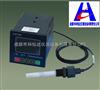 CM-508双通道在线电导率仪 电导率在线监测仪 电导率表 工业在线电导率仪