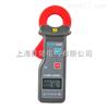 便携式高压钳形电流表