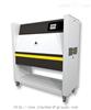 ATLAS紫外光耐气候试验箱-标准集团