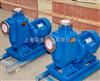 40ZXL6.3-20直联式自吸离心泵