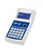 PF-12环境应急水质快速检测仪