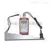 SA40/SA40EZ数字式超声波测厚仪