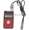 ST5900国产手持式超声波测厚仪
