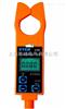 ETCR9100-35kv高压电流表