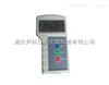 YK-DPH-103数字式大气压力表