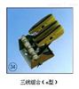 m型三线组合(m型)集电器上海徐吉电气