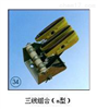 m型三線組合(m型)集電器上海AG娱乐aPP电气