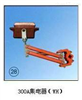 WH-250A/300AWH-250A/300A重三型集电器上海徐吉电气