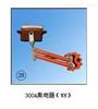 WH-250A/300AWH-250A/300A重三型滑触线集电器上海徐吉电气