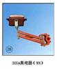 WH250AWH250A集电器上海徐吉电气