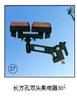 ST长方孔双头集电器30²上海徐吉电气