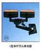 C型C型单杆双头集电器上海徐吉电气