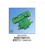 JD4-16/25JD4-16/25(普通型雙蓋板雙孔)集電器上海AG娱乐aPP電氣