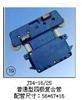 JD4-16/25JD4-16/25(普通型四極複合管)集電器上海AG娱乐aPP電氣