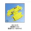 JD4-16/25JD4-16/25(普四極(ZJG))集電器上海AG娱乐aPP電氣