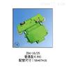 JD4-16/25JD4-16/25(普通型(FH))集電器上海AG娱乐aPP電氣