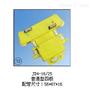 JD4-16/25JD4-16/25(普通型四极)集电器  JD4-16/25上海AG娱乐aPP电气