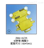 JDR4-16/50JDR4-16/50(高低腳40轉彎(雙電刷))集電器上海AG娱乐aPP電氣