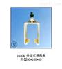 1600A1600A分体式悬吊夹上海徐吉电气